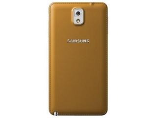 Zadní kryt ET-BN900SY pro Galaxy Note 3 (N9005), Mustard Yellow