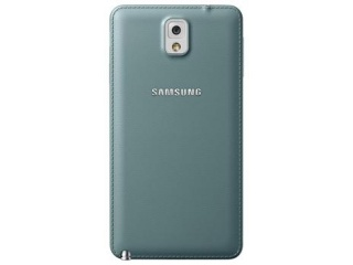 Zadní kryt ET-BN900SY pro Galaxy Note 3 (N9005), modrá