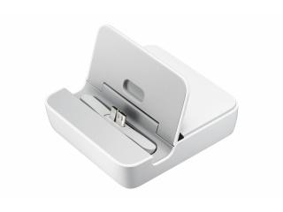 Dokovací stojánek (USB 3.0, 21pin) EE-D200SNW pro Galaxy Note 3, bílá