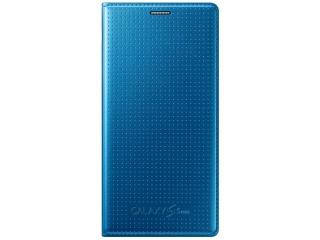 Flipové pouzdro pro Samsung Galaxy S5 mini, modré