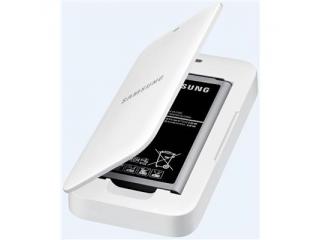 Samsung nabíjecí sada s náhradní baterií pro Galaxy S5 mini, bílá